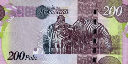 200pula